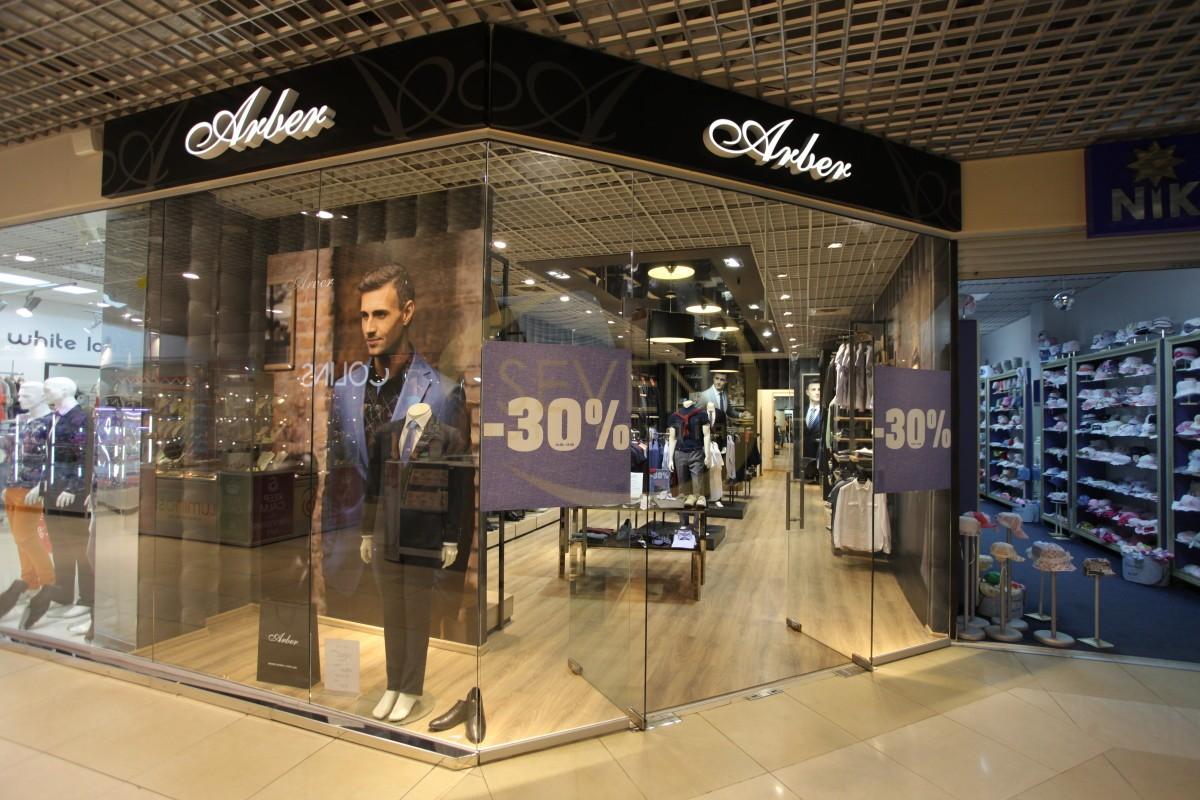Сеть фирменной мужской одежды «Arber»